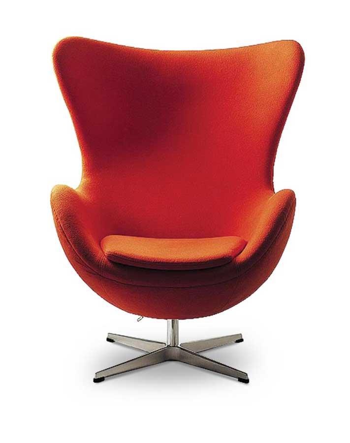 modern chairs OERSHNS