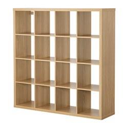 shelf units ikea kallax shelving unit JXWJKXD