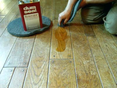 Hardwood floor wax waxing hardwood floors solvent applied to remove old wood floor wax wax UQZIUUD