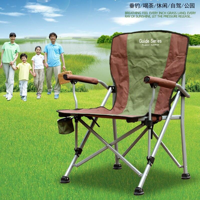 Beach Or Lawn Chair