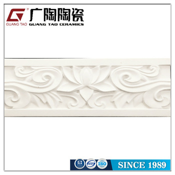 300x100mm White 3d Decorative Ceramic Tile Borders - Buy Imitate .